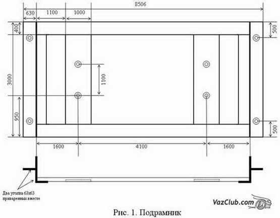 Установка подрамника раздаточной коробки Нива 2121, Ваз 2131, Лада 4х4.