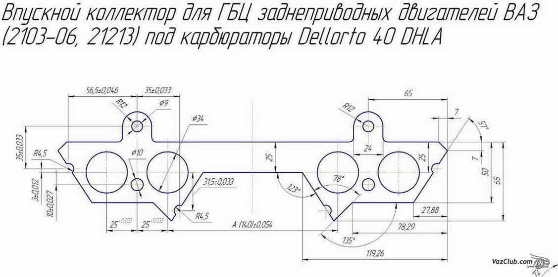схема четырехдроссельной системы впуска.
