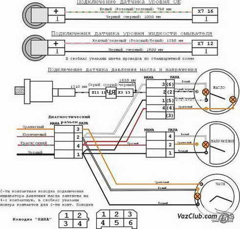 электрическая схема часов